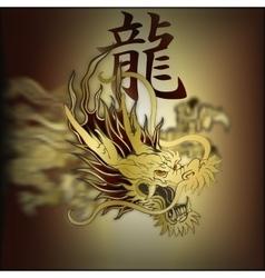 golden Chinese dragon closeup vector image