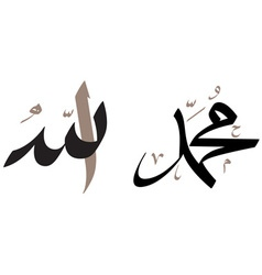 allah and mohammad calligraphy vector image vector image