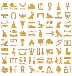 Egyptian hieroglyphs Decorative Set2 vector image vector image