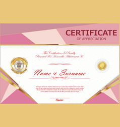 certificate retro design template 8 vector image