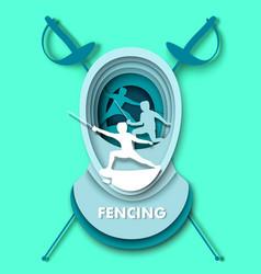 Paper cut fencing swords mask fencer athlete vector