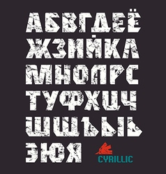 Sans serif cyrillic font in military style vector