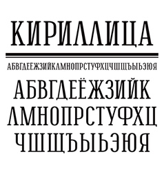 Serif font in newspaper style vector image