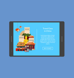 Travel in china banner on tablet vector
