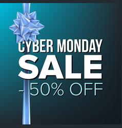 cyber monday sale banner big super sale vector image