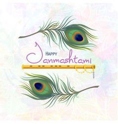 Greeting card for happy janmashtami vector