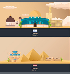 Travel to israel and egypt vector