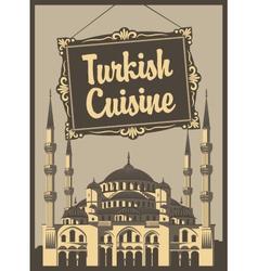 Turkish cuisine vector image vector image
