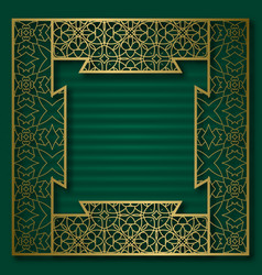 golden cover background frame in square form vector image