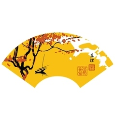 Chinese landscape with blossoming tree vector image vector image