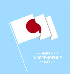 Japan independence day typographic design with vector