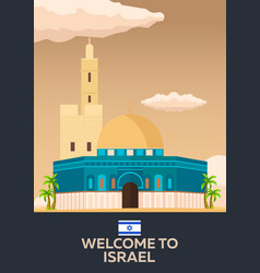 Travel to israel jerusalem poster skyline vector