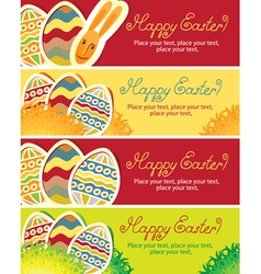bunny egg vector image