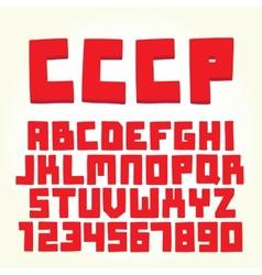 USSR font set vector image
