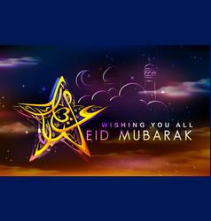 Eid mubarak happy greetings in arabic freehand vector