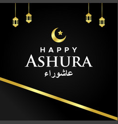 happy ashura day design for celebrate moment vector image