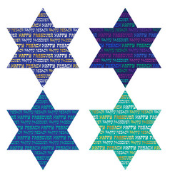 silver gold happy passover typography vector image