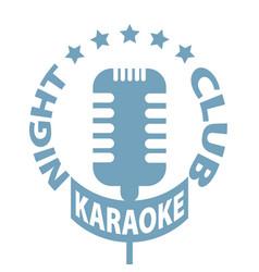 vintage microphone karaoke premium quality bar vector image