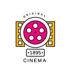 cinema or movie logo template film industry label vector image vector image