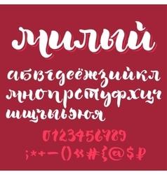Brush script cyrillic alphabet vector image vector image
