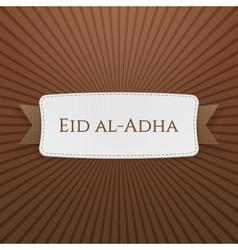 Eid al-adha realistic festive badge vector