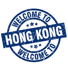 Welcome to hong kong blue stamp vector
