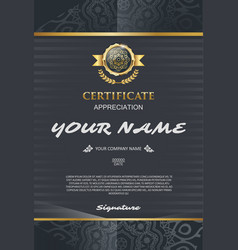 certificate template elegant and stylish vector image