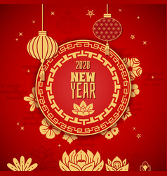 Chinese 2020 new year traditional red and vector