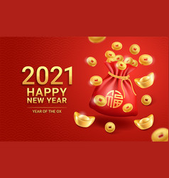 Chinese new year 2021 gold ingot golden coins vector