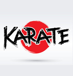 karate text brush vector image