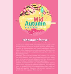 Happy mid autumn festival invitation card set vector