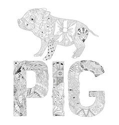 piggy for coloring book for adults vector image