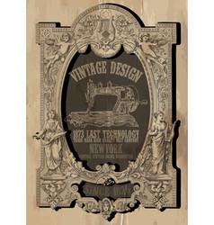 vintage frame tee graphic design vector image