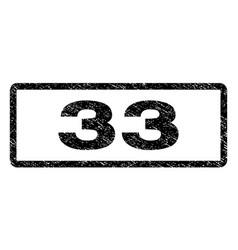 33 watermark stamp vector