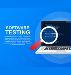 software testing software development workflow vector image