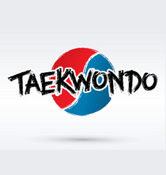 Taekwondo text brush vector