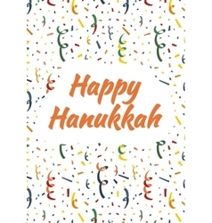 Happy Hanukkah card with exploding party popper vector image vector image