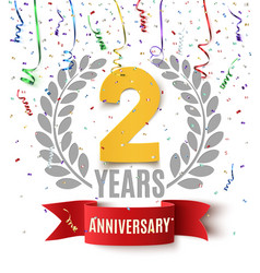 two years anniversary background vector image