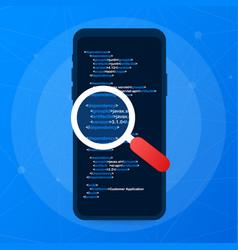 application testing software development workflow vector image