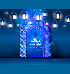 Eid mubarak cover card drawn mosque night view vector