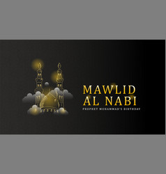 Hand drawn banner mawlid al nabi with light effect vector