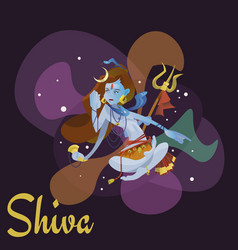 Lord shiva indian god in the lotus position vector