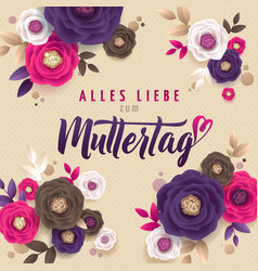 mother s day greeting card polka dot and floral vector image