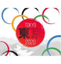 Tokyo 2020 background vector