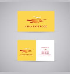 asian food restaurant vector image