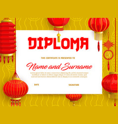 New year holiday diploma or certificate template vector