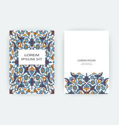 Arabesque floral decoration print border design vector