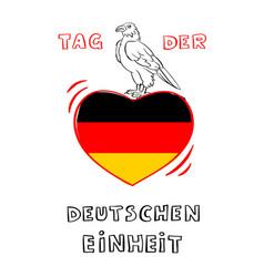 German deutschen einheit vertical banner hand vector