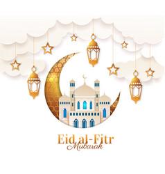 gold and blue eid al fitr card design vector image