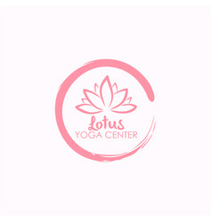 lotus flower yoga beauty center logo design vector image